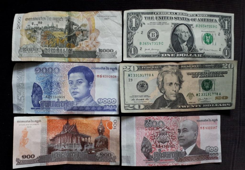 Währung Riel